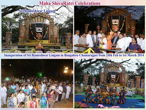 78th Trimurthy Shiva Jayanathi at Prakash Bhawan