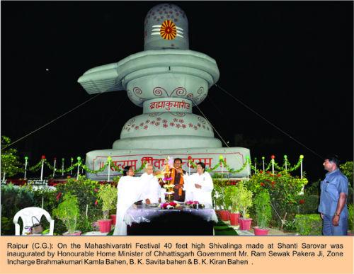 Chhattisgarh Home Minister Inaugurates 40 feet High Shivalinga at Shanti Sarovar Retreat Centre