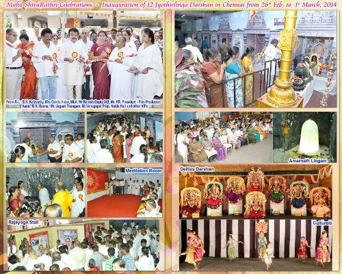Inauguration of 12 Jyothirlinga Darshan in Chennai