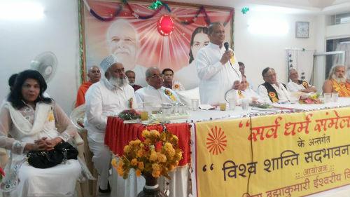 Sarva Dharma Sammellan Programe