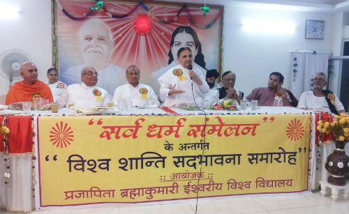 Sarva Dharma Sammellan in Gandhidham