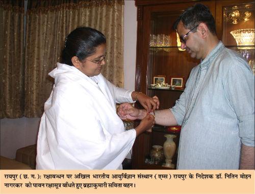 Tying Rakhi to Speaker of Legislative Assembly & Other VIPs. of Chhattisgarh in Raipur (CG)