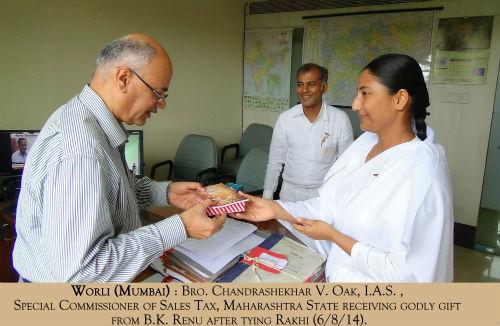 Rakshabandhan Sewa Samachar from Worli, (Mumbai)