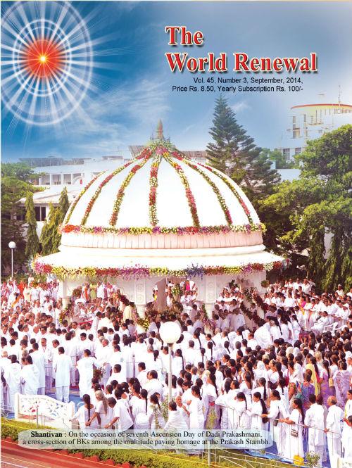 E. WORLD RENEWAL FOR SEPTEMBER 2014
