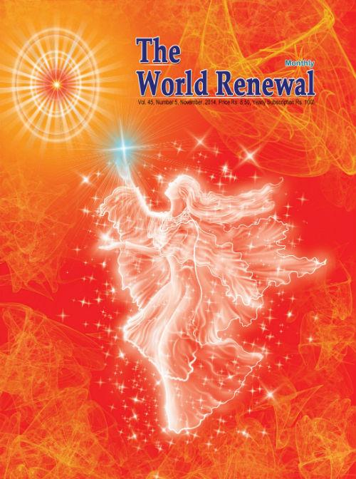 E- WORLD RENEWAL FOR NOV. 2014