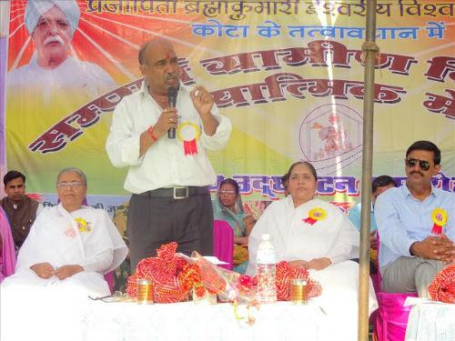 Transport Minister of Rajasthan Inaugurates Brahmakumaris Sampurn Gram Vikas Mela in Kota (Raj.)