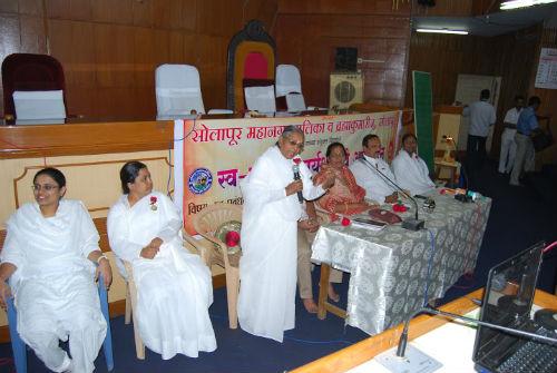 Self Management Leadership Programme At Solapur Municipal Corporation ( Maharashtra)