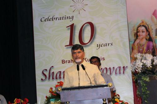 Andhra Pradesh Chief Minister M. Chandrababu Naidu visits Shanti Sarovar, Hyderabad