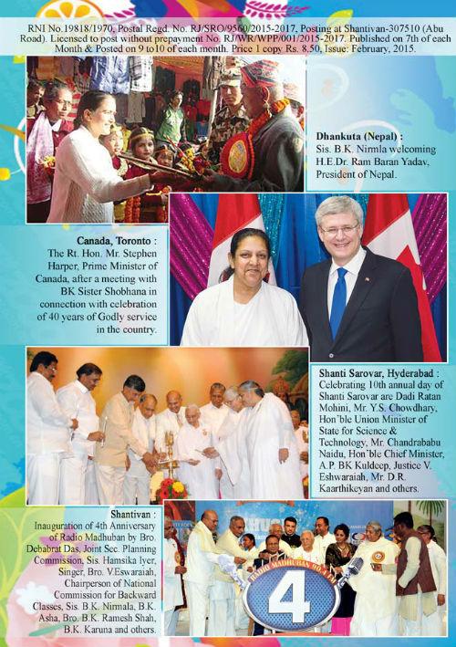 E WORLD RENEWAL : FEBRUARY 2015 ISSUE