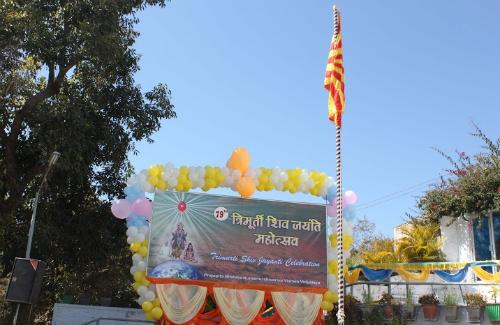 79th Shiva Jayanti Celebrations at BrahmaKumaris Pandav Bhawan, Mount Abu