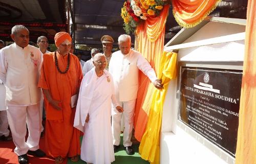 H.E. Governor of Karnataka -- Vajubhai R. Vala, Inaugurates Brahmakumaris Gnanamrit Bhavan at Banglore-Jakkur