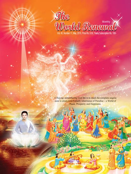 E-WORLD RENEWAL : MAY 2015
