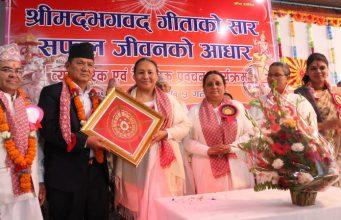 Brahmakumaris and Nepal Chief Minister in Pokhara